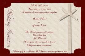 Wedding Invitation Card Quotes In Templates Wedding Invitation Card Template Free Download Plus
