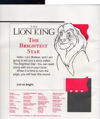 image brightstar1 png lion king wiki fandom powered wikia