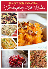 amazingly memorable thanksgiving side dish ideas