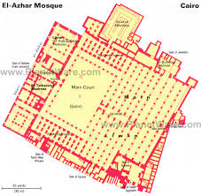 Parts Of A Cathedral Floor Plan by 15 Top Tourist Attractions In Cairo U0026 Easy Day Trips Planetware