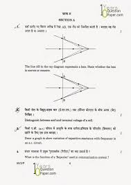 cbse 2015 physics theory class 12 board question paper set 3