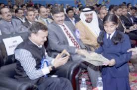 iisd plans to start coaching for aieee jee and neet saudi gazette