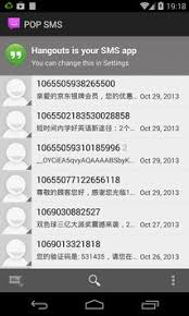 sms popup apk pop sms popup sms for kitkat apk free tools app for