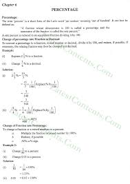 percentage u2013 aptitude questions answers u0026 mcqs with explanation