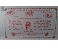 marriage card wedding card printing service in ranchi