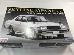 nissan skyline japan fujimi 038766 124 id 174 nissan skyline japan 4 door