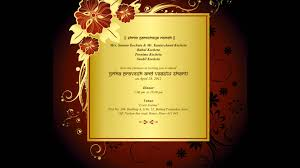 Gruhapravesam Invitation Cards In Telugu Housewarming Invitation Wordings In English Alesi Info