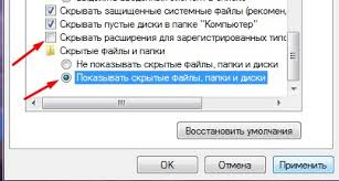 Unsupported Partition Table Unsupported Partition Table в Windows Loader что делать Talkdevice