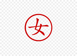 happiness symbol symbol characters sign happiness lucky symbols