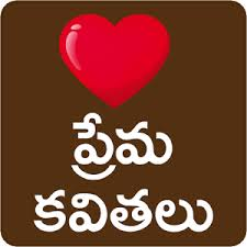 love quotes telugu android apps on google play