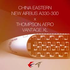 A330 300 Seat Map Talkinterior China Eastern To Introduce New Airbus A330 300