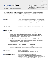 Architectural Drafter Resume Drm Resume
