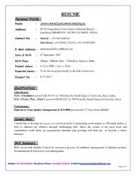 what is profile on a resume communicating for employment