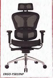 fauteuil dos fauteuil de bureau ergonomique mal de dos unique centre mercial du