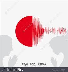 Japan Flag Image Illustration Of Japan Flag
