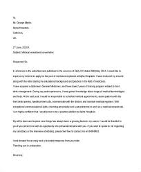 cover letter for medical receptionist dazzling medical
