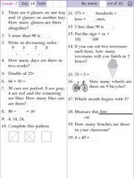 mental math grade 1 day 6 mental math pinterest mental maths