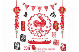 Happy New Year Email Messages Business by 2017 New Year Of The Rooster Illustrations Creative Market