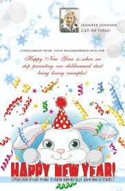 real estate new years cards power real estate marketing new year postcards white