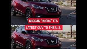 nissan kicks red 2018 nissan kicks is coming to the u s youtube