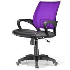 Computer Chair by 20 Best Collection Of Purple Computer Chair