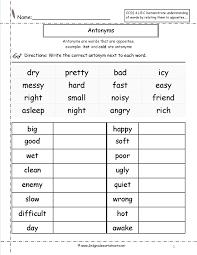 antonyms worksheet 2nd grade worksheets