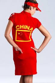 Flag Dress Mao Collar Golf Dress China Brazil U0026 Frankie Goes To Hollygolf