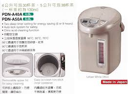 tiger electrical water urn made in japan tiger rice cooker