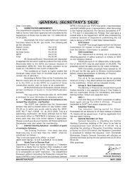 resume templates word accountant general kerala gpf closure bill bhartiya post may 09 taxes employment