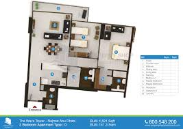 floor plans of the wave najmat al reem island