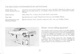 cadillac owners manual images reverse search