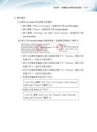 si鑒e social axa si鑒e social axa 100 images 詹氏書局 s xls pdf 10 xls pdf