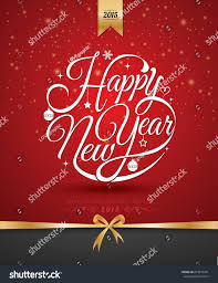 new year card design happy new year lettering greeting card stock vector 223975291