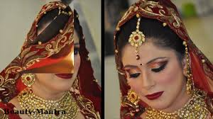 bridal makeup video dailymotion in urdu 2016 mugeek vidalondon