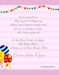 birthday invitation words birthday invitation message weareatlove