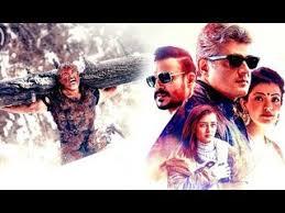 tamil movies 2017 download tamil movie free watch online tamil