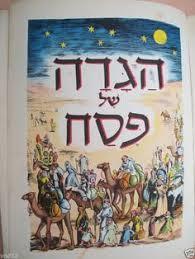 passover haggadah kibbutz kibutz hulda illustrated passover haggadah ebay hebrew