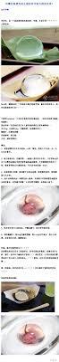 m駘asse cuisine 三人图说 一妻多夫制 专家 看到网友评论 感到悲哀2015 10 23 欢乐