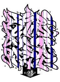 aceone designs