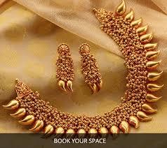 jewellery silver jewellery gold jewellery india
