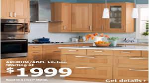 Kitchen Cabinet Prices Ikea Akurum Kitchen Cabinets Home Design Ideas