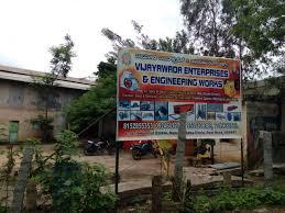 vijayawada travel guide vijayawada enterprises u0026 engineering works the telit yelow pages