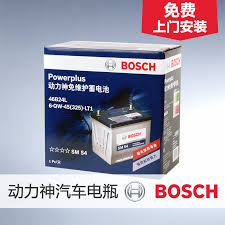 china bosch car battery china bosch car battery shopping guide at