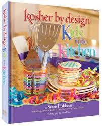kosher cookbook kosher maven