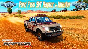 Ford Raptor Farm Truck - ford f150 raptor svt interior v1 3 for ats zagruzka mods com
