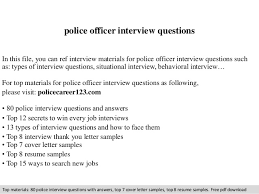 police officer interview questions