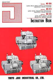 juki mo 804 814 816 instruction manual