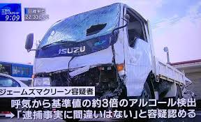 bac of marine involved in fatal okinawa crash was triple japan u0027s