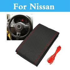 nissan versa wheel cover compare prices on nissan steering wheel cover online shopping buy