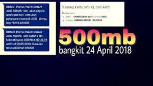 kuota gratis indosat januari 2018 trik internet gratis 3gp mp4 hd video download